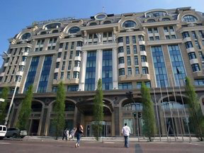 InterContinental Hotel, Kiev, Ukraine